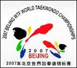 Beijing Logo