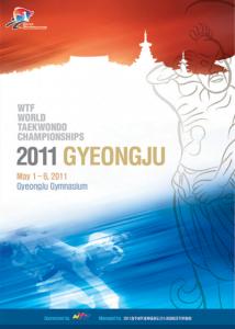 Gyeongju Logo
